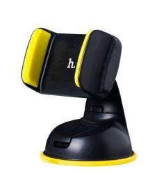 Hoco - CA5 autós telefontartó tapadókoronggal max 85 mm szélességig - sárga